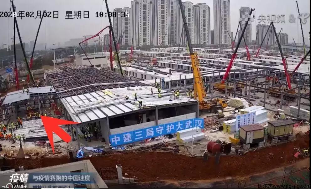 捷尔杰设备参与武汉雷神山医院项目施工现场