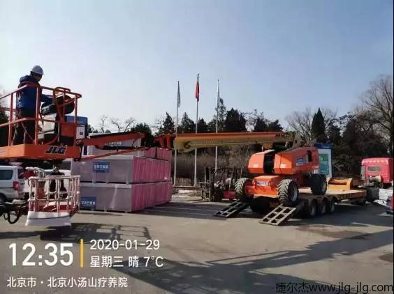北京小汤山医院正在重建